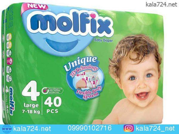 پوشک مولفیکس سایز 4 بسته 40 عددی | Molfix Size 4 Diaper Pack Of 40