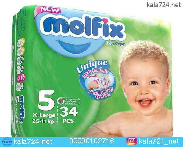 پوشک مولفیکس سایز 5 بسته 34 عددی| Molfix Size 5 Diaper Pack Of 34 |