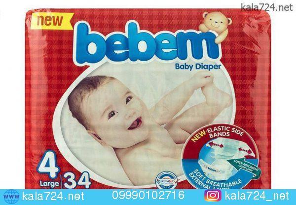 پوشک ببم سایز 4 بسته 34 عددی | Bebem Size 4 Diaper Pack of 34 |